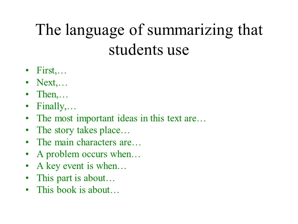 The language of summarizing that students use