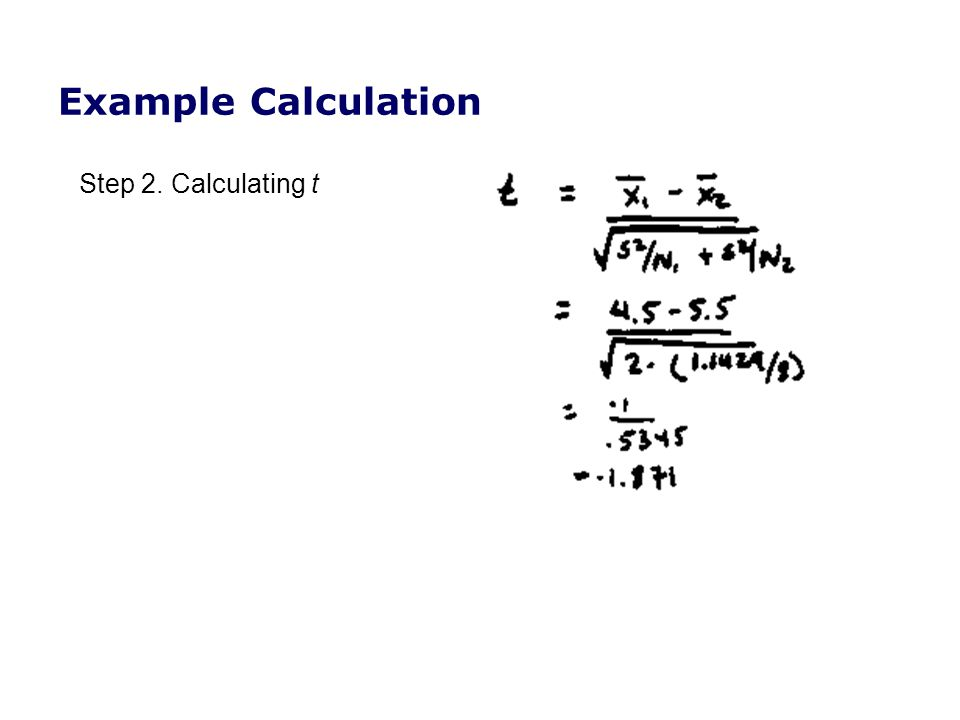 Example Calculation Step 2. Calculating t