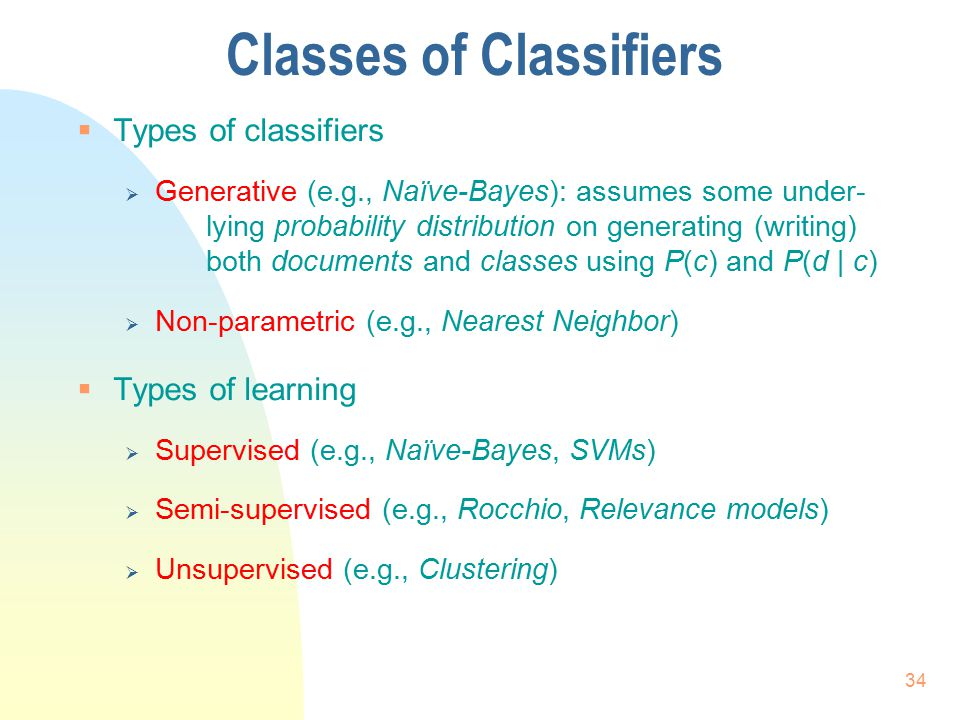 Classes of Classifiers