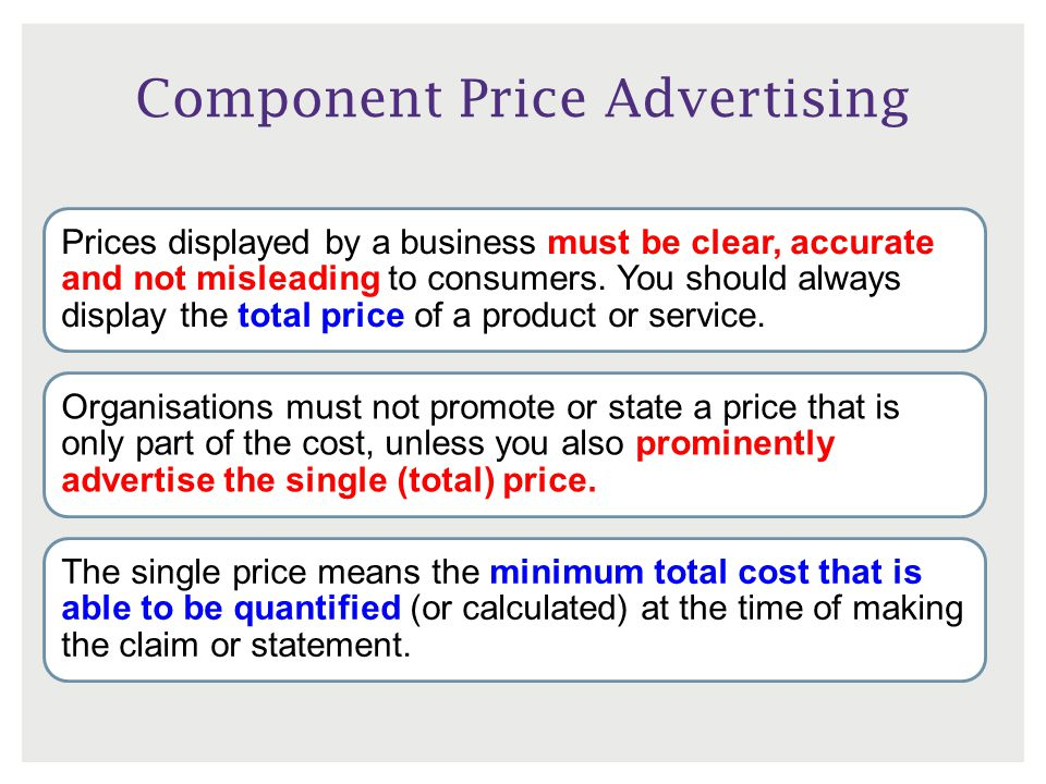 Component Price Advertising