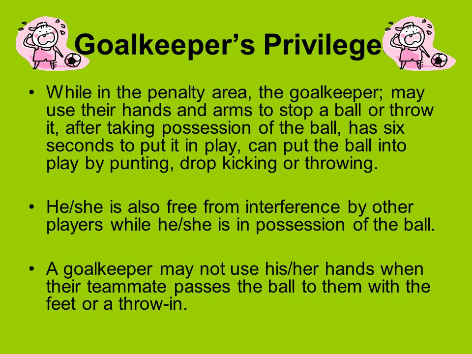 Goalkeeper's Privileges