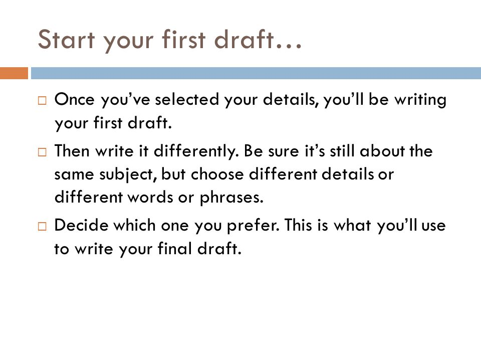 Start your first draft…