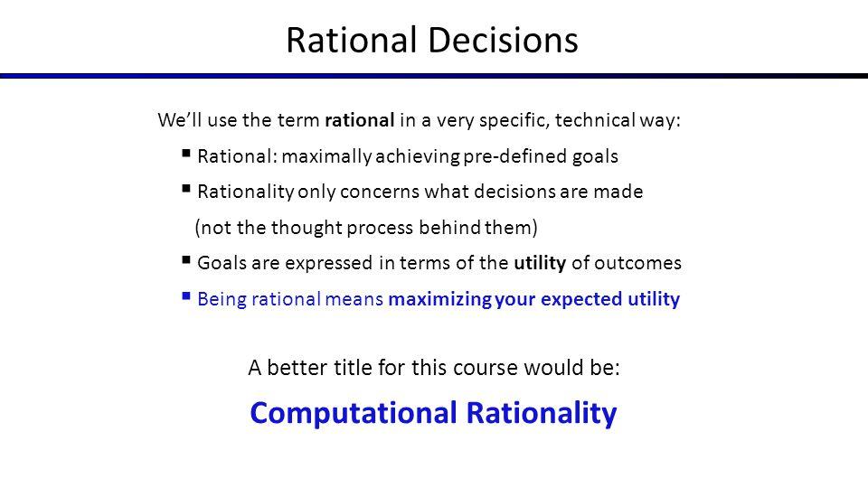 Computational Rationality