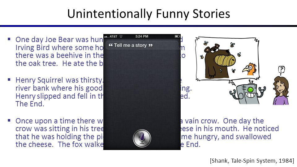 Unintentionally Funny Stories