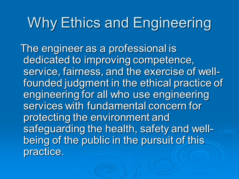 Why Ethics and Engineering