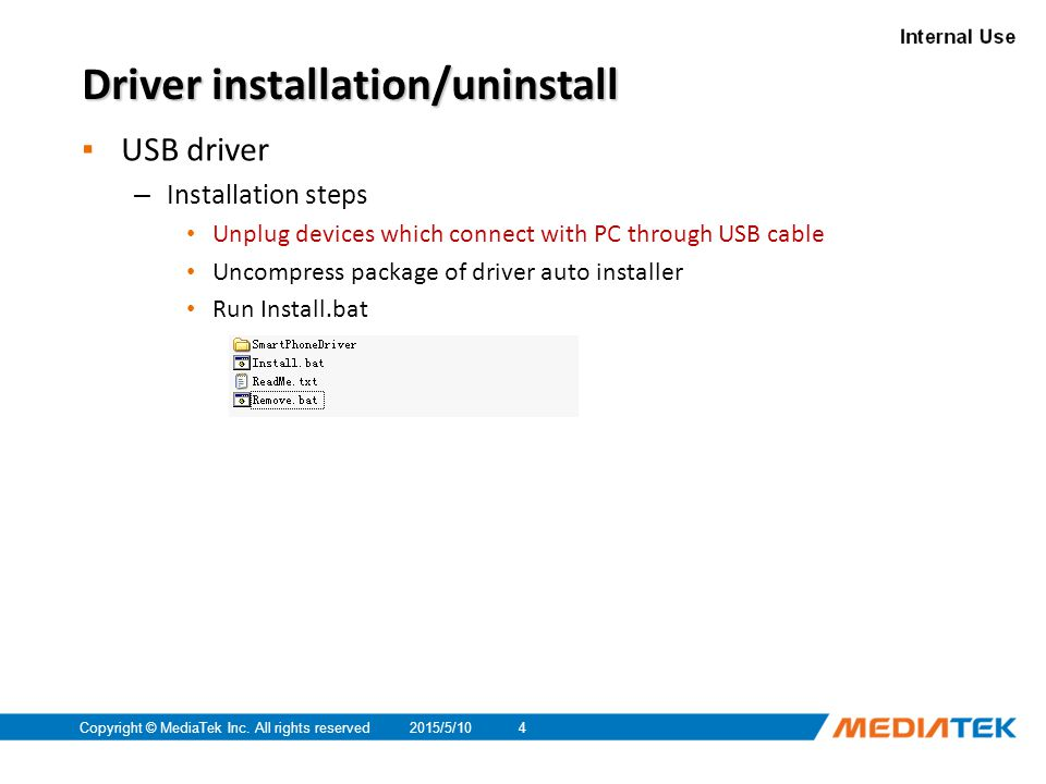 Driver installation/uninstall