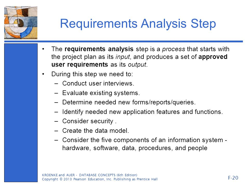 Requirements Analysis Step