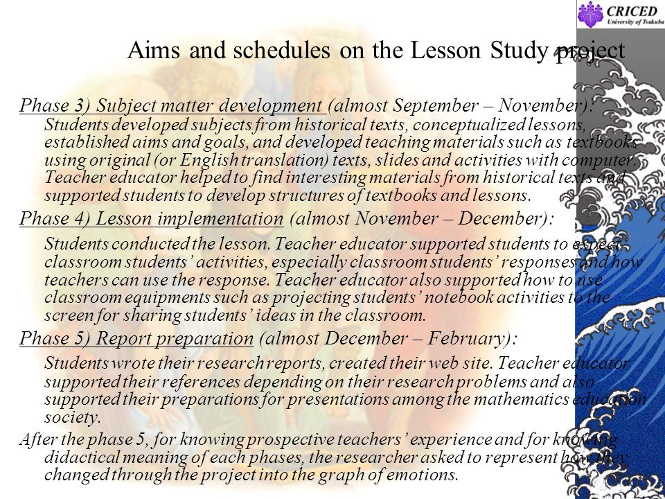 Aims and schedules on the Lesson Study project