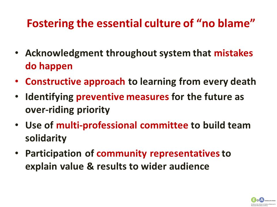 Fostering the essential culture of no blame
