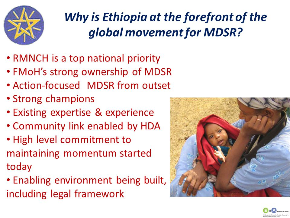 Why is Ethiopia at the forefront of the global movement for MDSR