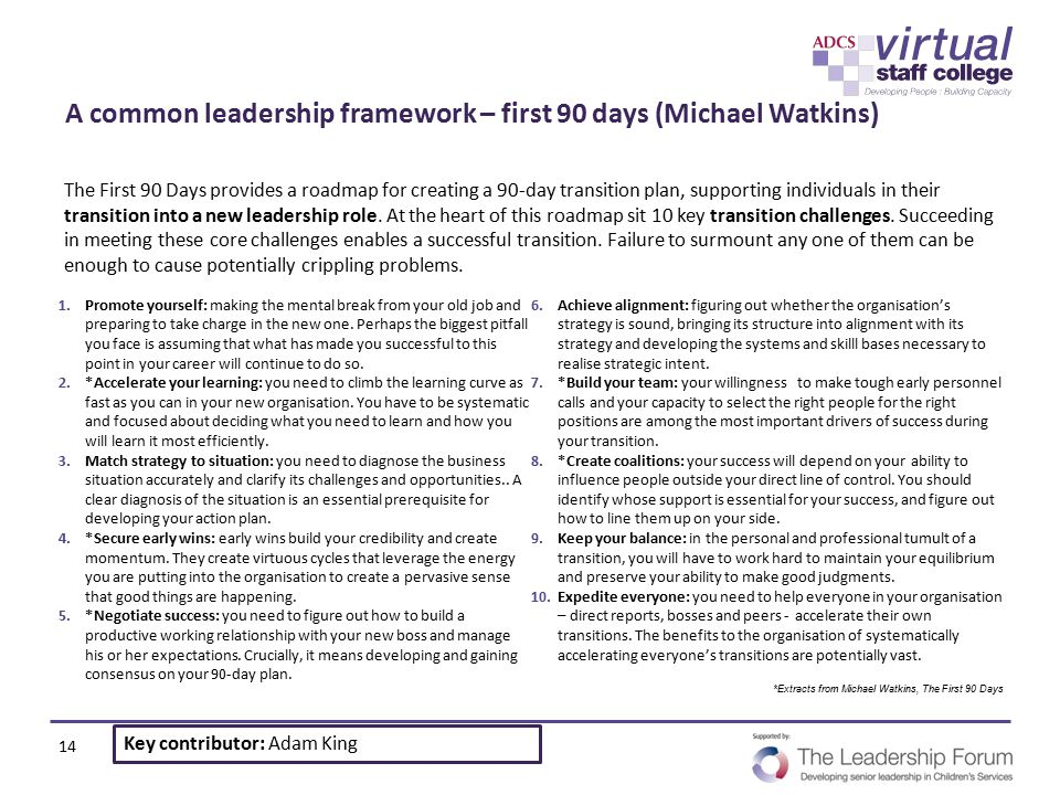A common leadership framework – first 90 days (Michael Watkins)