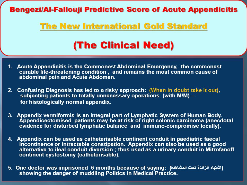 Bengezi/Al-Fallouji Predictive Score of Acute Appendicitis The New International Gold Standard