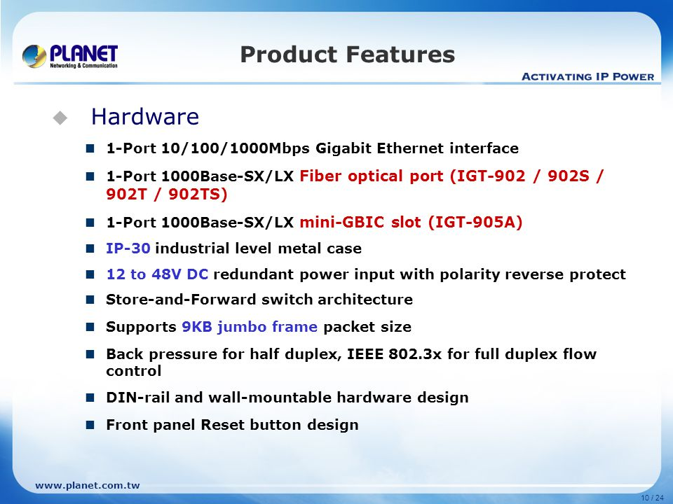 Product Features Hardware