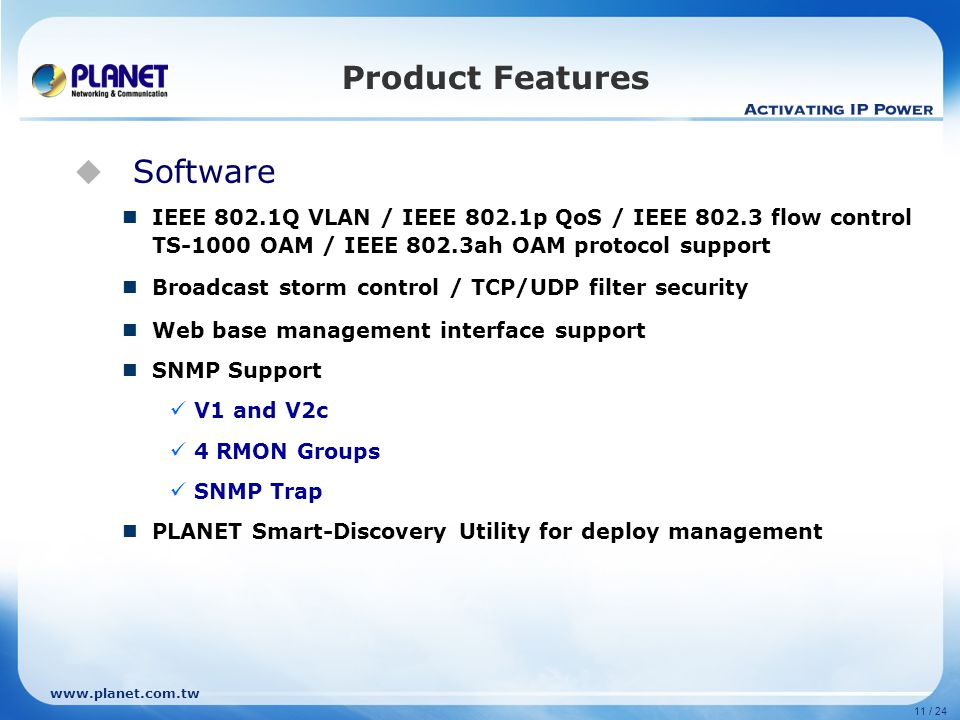 Software Product Features