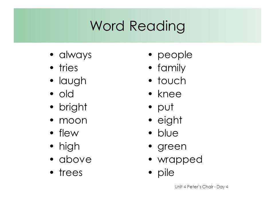 Word Reading always tries laugh old bright moon flew high above trees