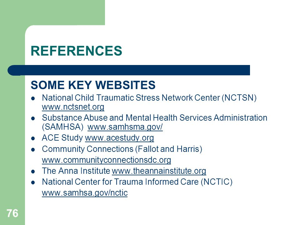 REFERENCES SOME KEY WEBSITES