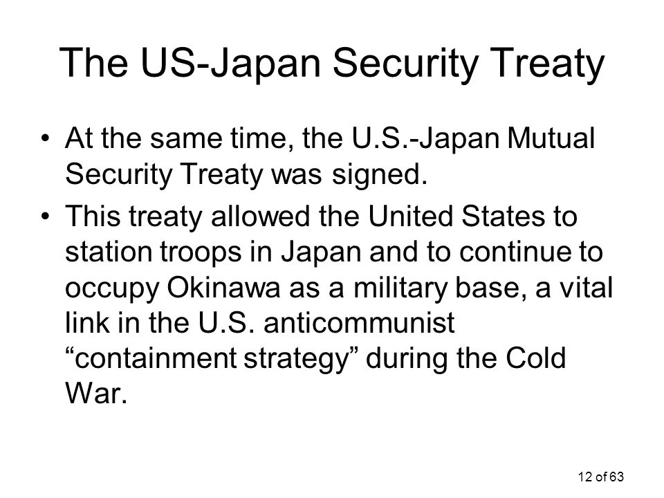 The US-Japan Security Treaty