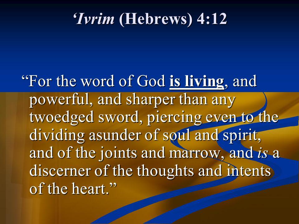 'Ivrim (Hebrews) 4:12
