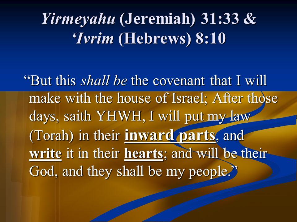 Yirmeyahu (Jeremiah) 31:33 & 'Ivrim (Hebrews) 8:10