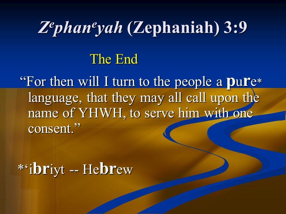 Zephaneyah (Zephaniah) 3:9