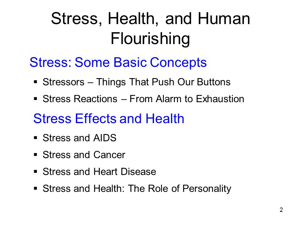 Stress, Health, and Human Flourishing