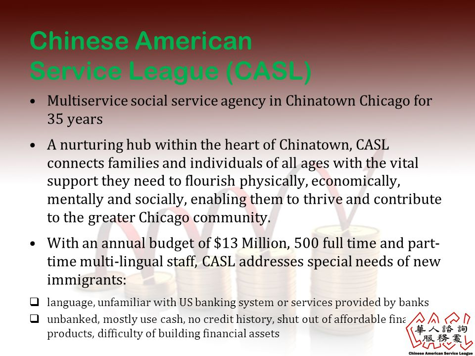 Chinese American Service League (CASL)