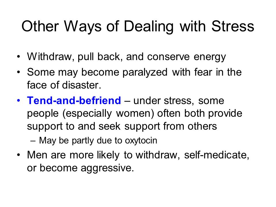 Other Ways of Dealing with Stress