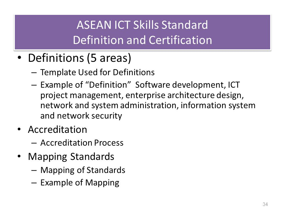 ASEAN ICT Skills Standard Definition and Certification