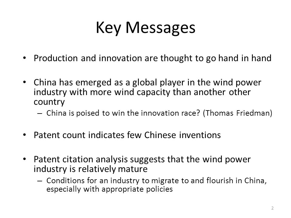 Key Messages Production and innovation are thought to go hand in hand