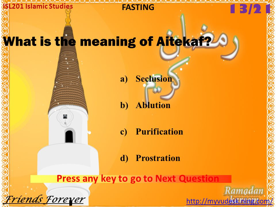 What is the meaning of Aitekaf