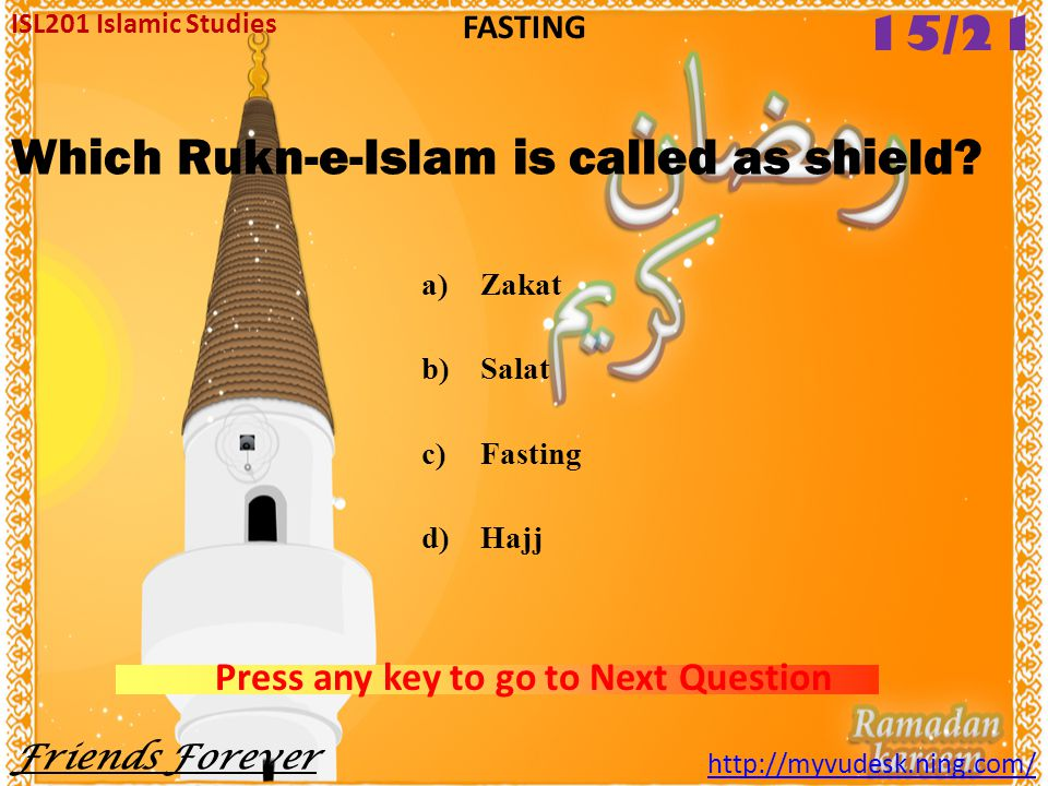 Which Rukn-e-Islam is called as shield