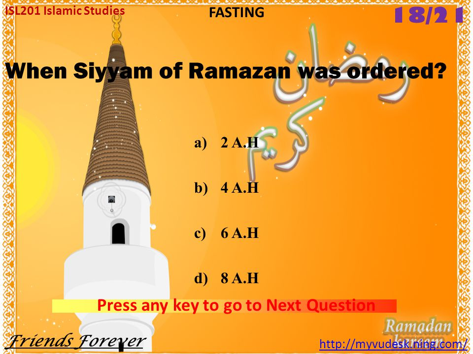 When Siyyam of Ramazan was ordered
