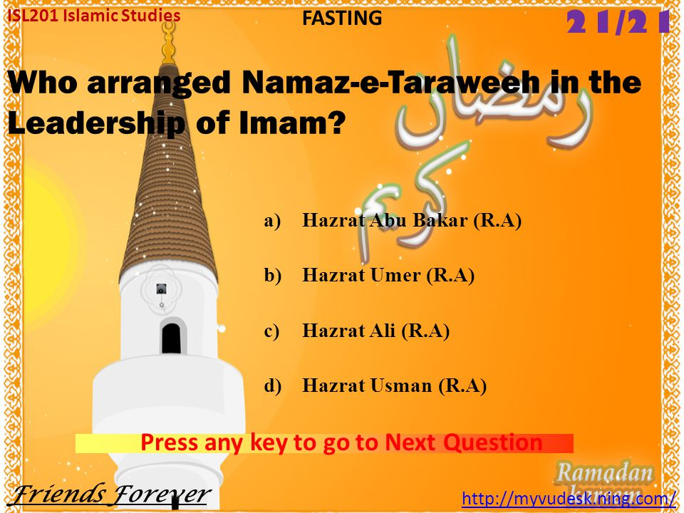 Who arranged Namaz-e-Taraweeh in the Leadership of Imam
