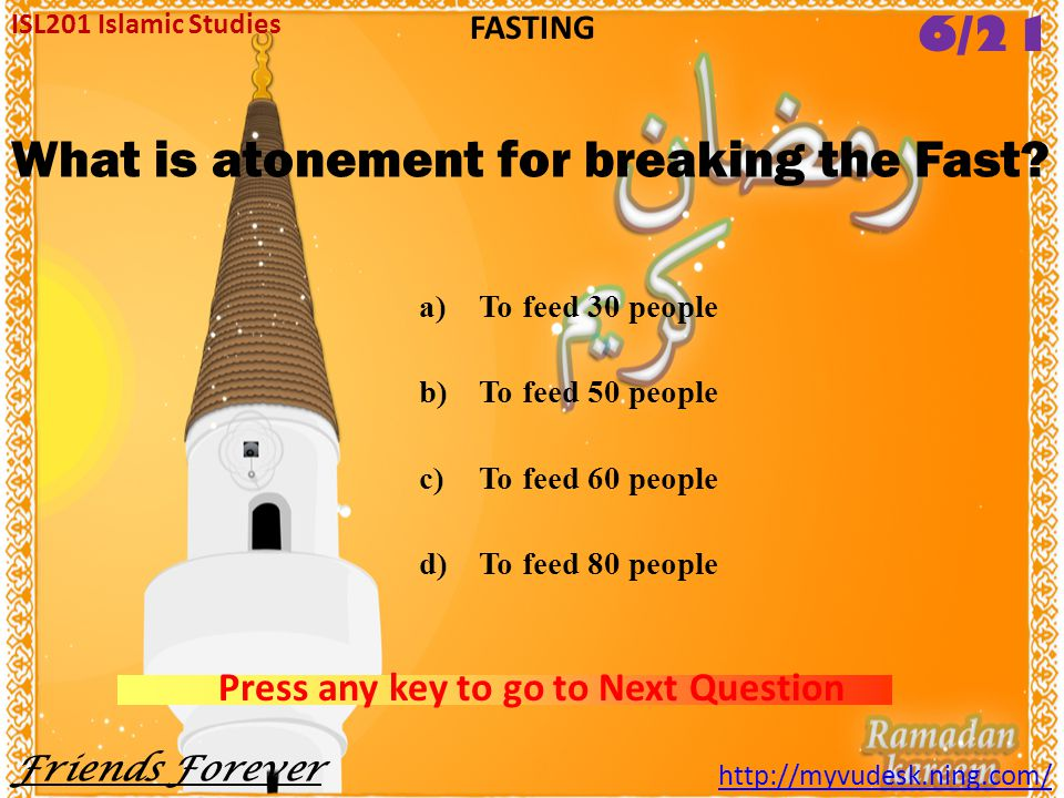 What is atonement for breaking the Fast
