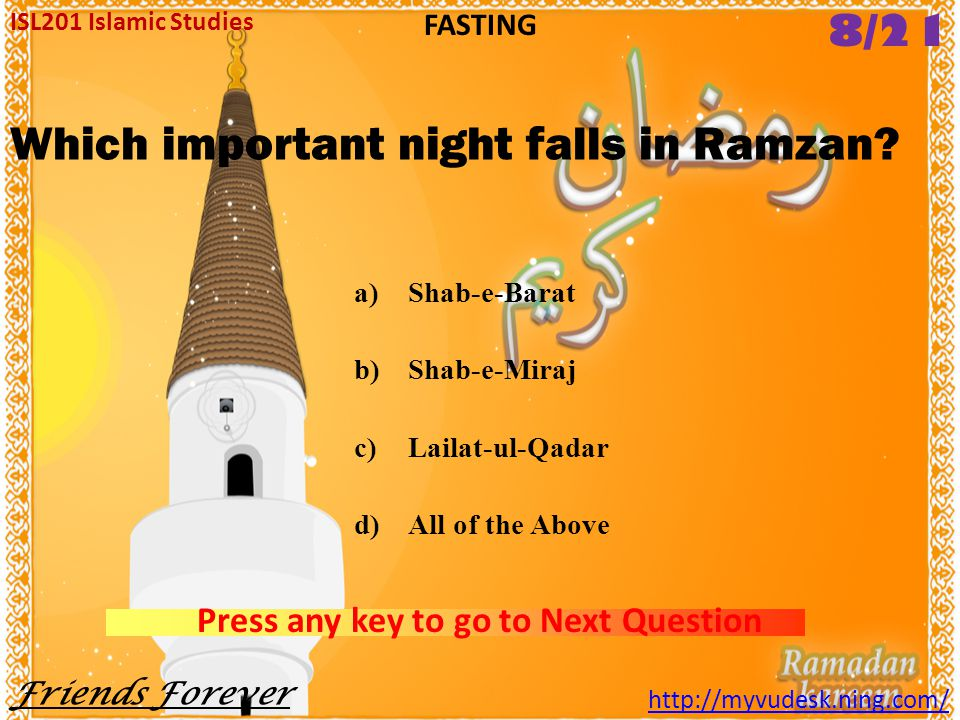 Which important night falls in Ramzan