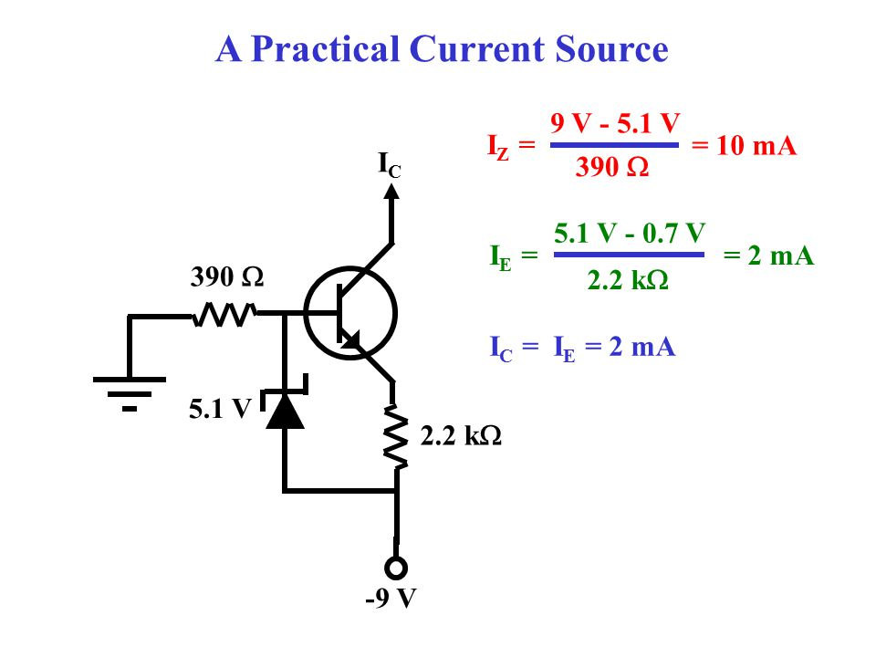 A Practical Current Source