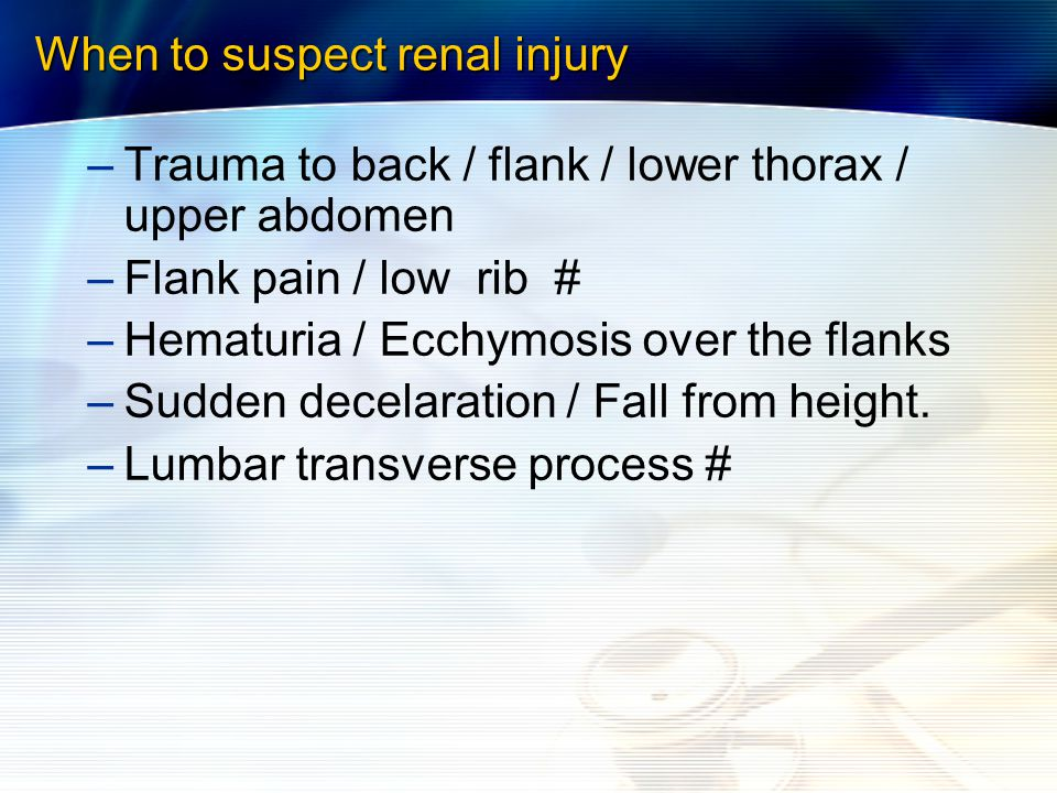 When to suspect renal injury