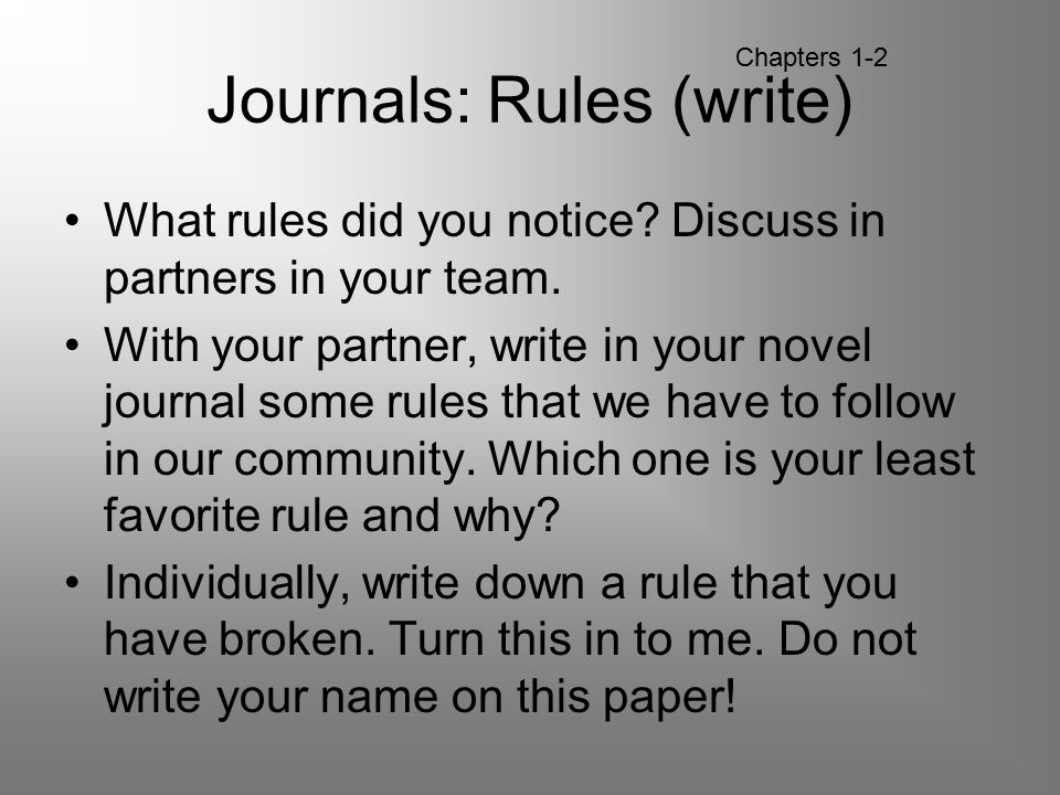 Journals: Rules (write)