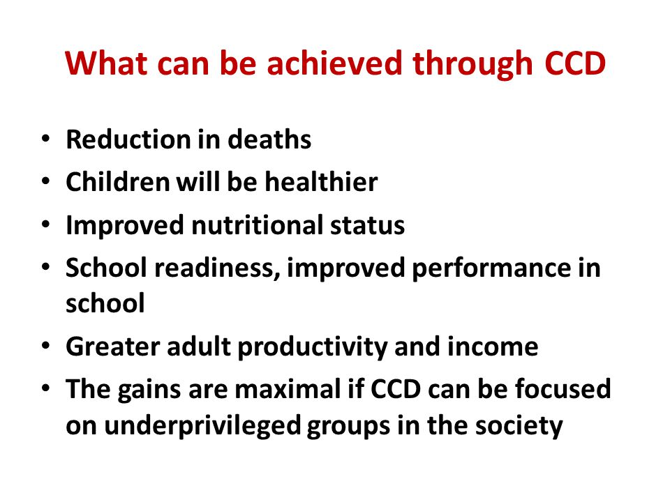 What can be achieved through CCD