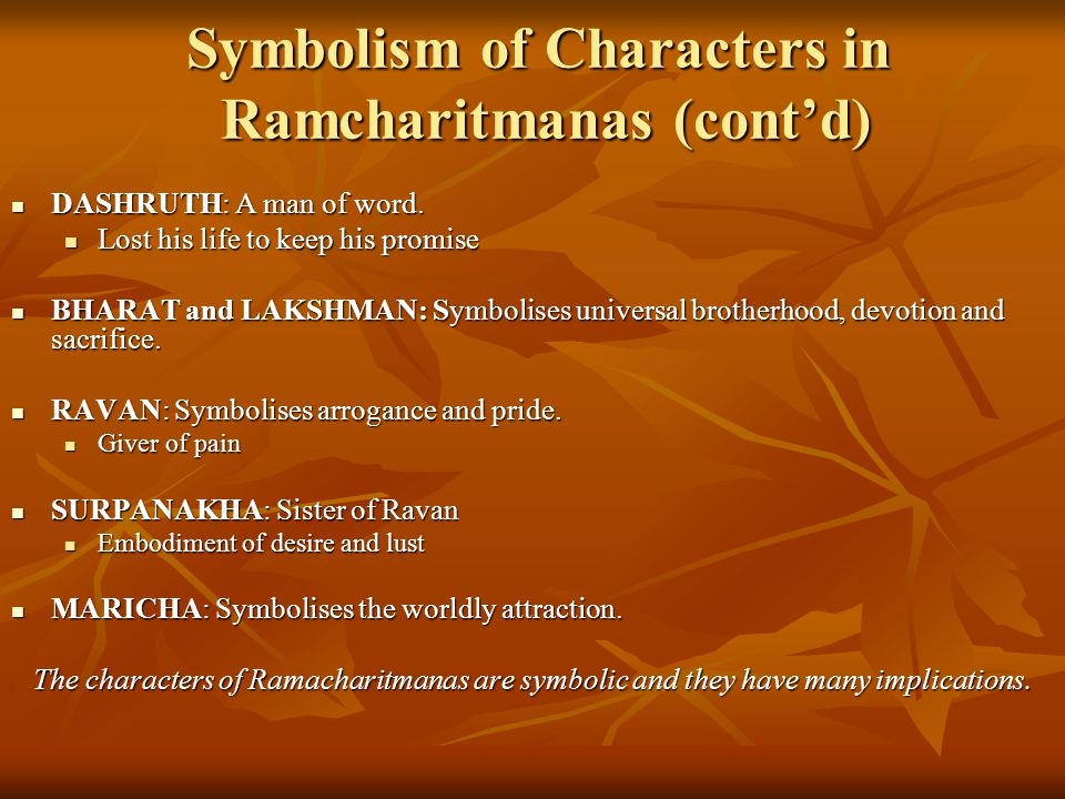 Symbolism of Characters in Ramcharitmanas (cont'd)