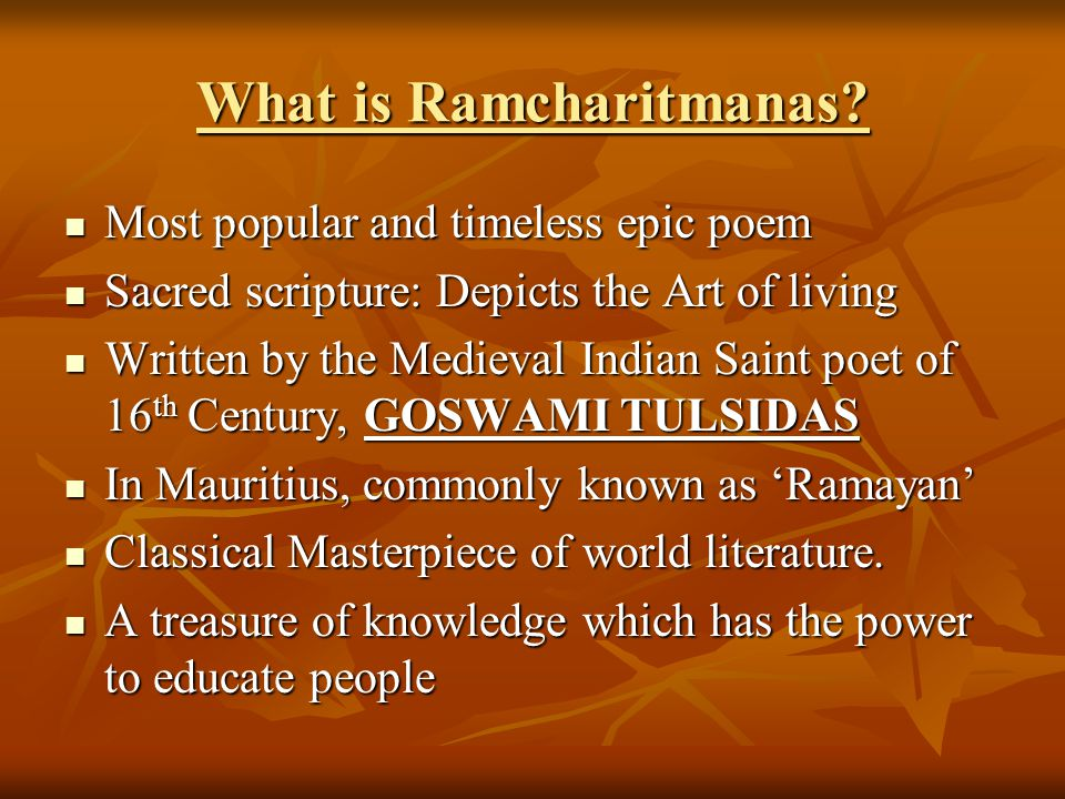 What is Ramcharitmanas