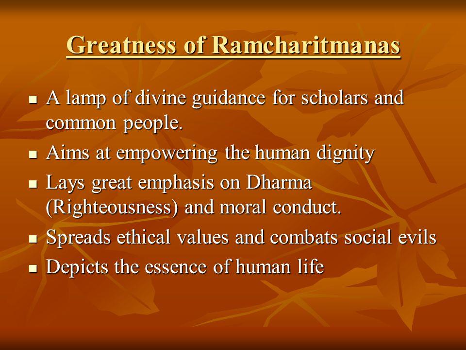 Greatness of Ramcharitmanas