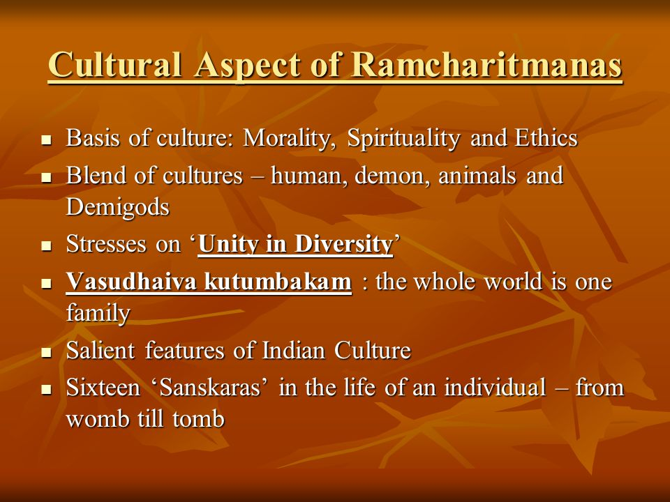 Cultural Aspect of Ramcharitmanas