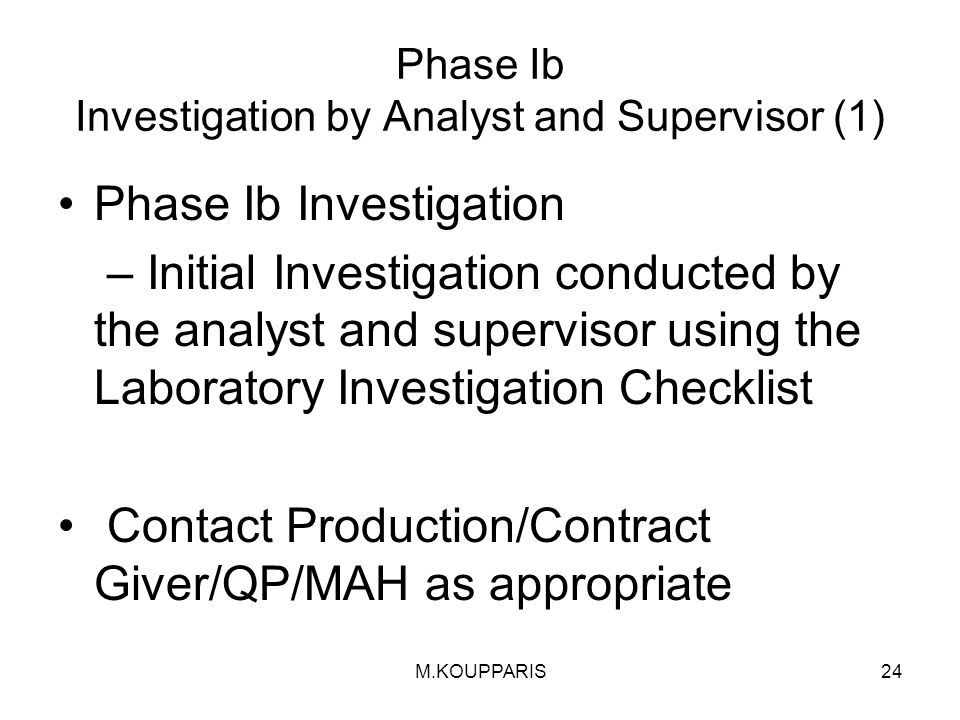 Phase Ib Investigation by Analyst and Supervisor (1)