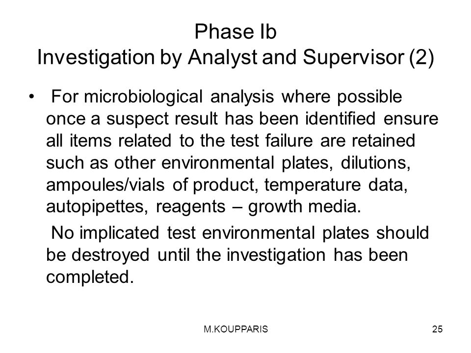 Phase Ib Investigation by Analyst and Supervisor (2)