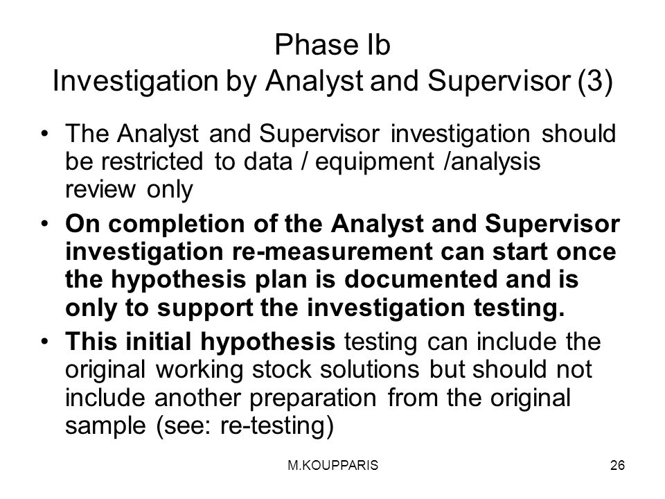 Phase Ib Investigation by Analyst and Supervisor (3)