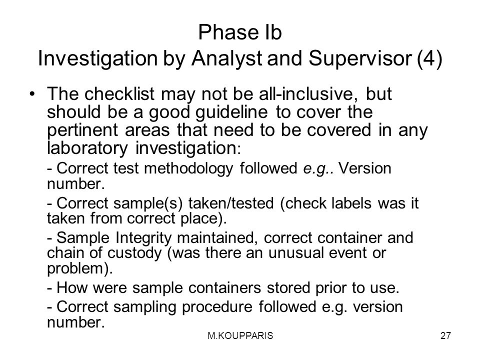 Phase Ib Investigation by Analyst and Supervisor (4)