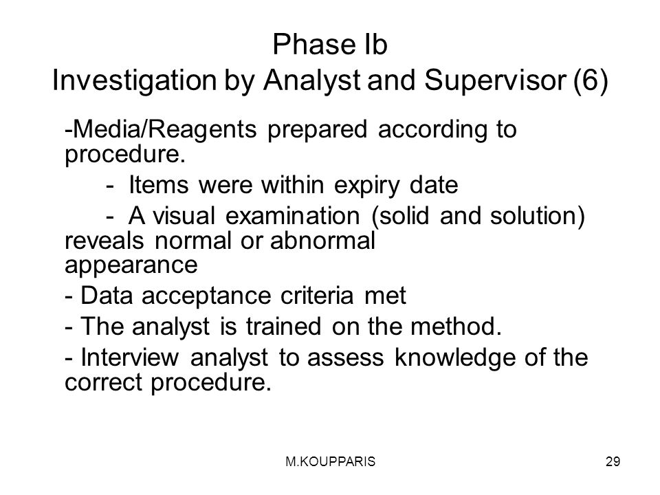 Phase Ib Investigation by Analyst and Supervisor (6)