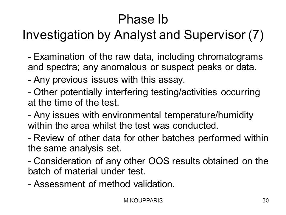 Phase Ib Investigation by Analyst and Supervisor (7)