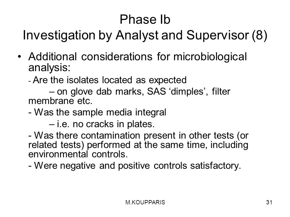 Phase Ib Investigation by Analyst and Supervisor (8)